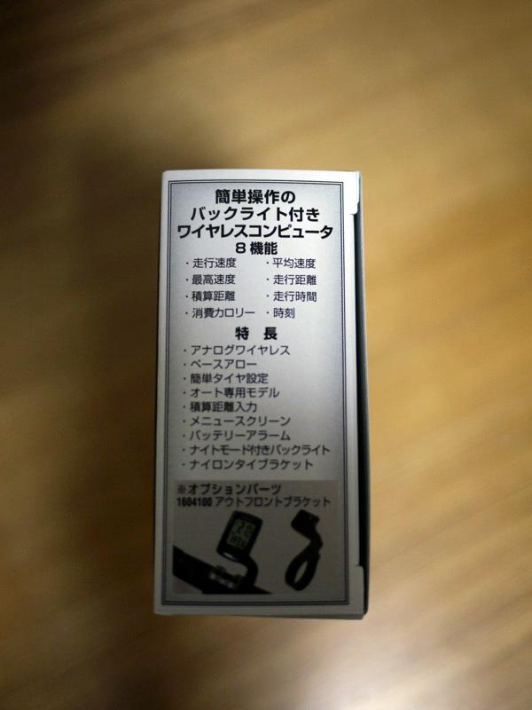 p1010361-copy