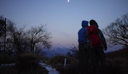 1月の丹沢・丹沢山から丹沢最高峰の蛭ヶ岳へ。