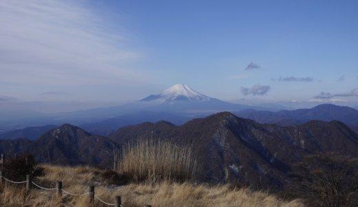 1月の丹沢・丹沢山から丹沢最高峰の蛭ヶ岳へ。蛭ヶ岳山頂だ!