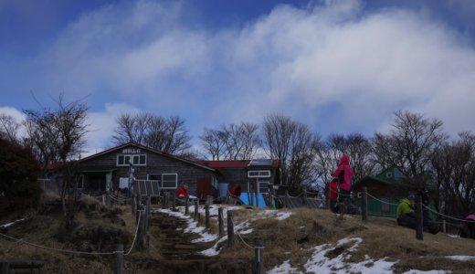 冬の丹沢・塔ノ岳~丹沢山~鍋割山:その10