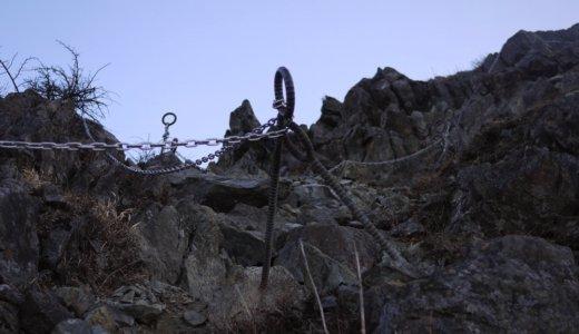 1月の丹沢・丹沢山から丹沢最高峰の蛭ヶ岳へ。鬼ヶ岩の鎖場