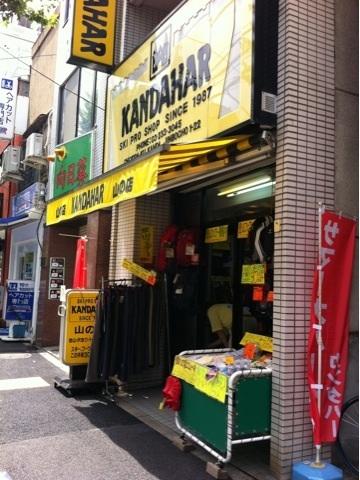 カンダハー 山の店