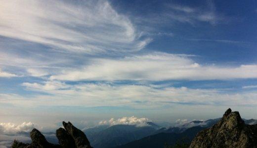 森林限界を超える、薬師岳、観音岳、地蔵岳の三山縦走。初の南アルプス!鳳凰三山へ1泊2日