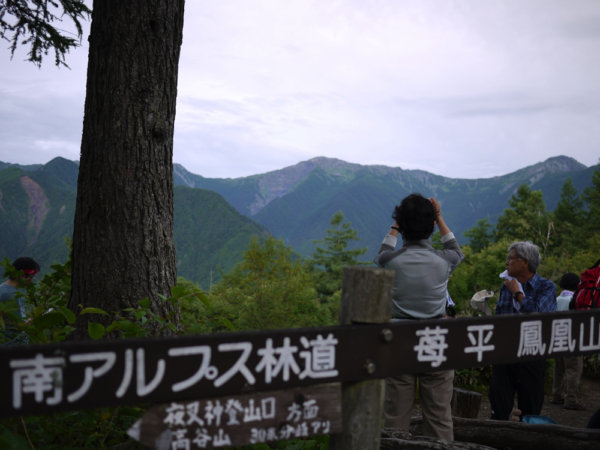 南アルプスの鳳凰三山(薬師岳、観音岳、地蔵岳)縦走の山行