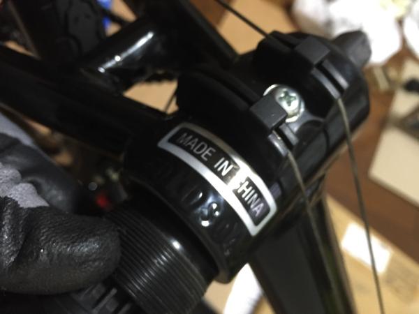 脱落したクロスバイク・ミストラルのクランクを修理する