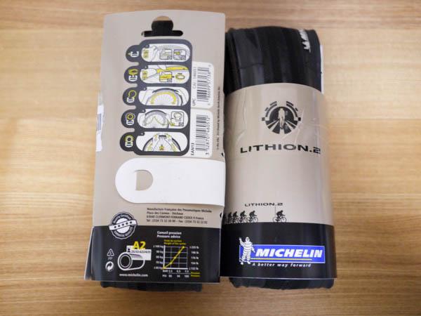 クロスバイクのタイヤ「ミシュランのリチオン2(700×25c)」購入時のパッケージ