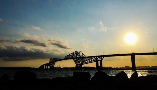 東京ゲートブリッジの日曜夕暮れ時どき