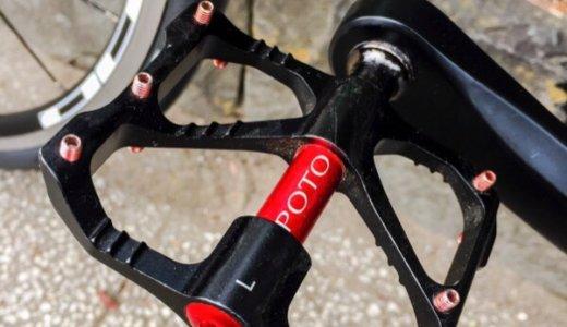 クロスバイク初心者でもできる簡単改造。ペダルを替えてみよう