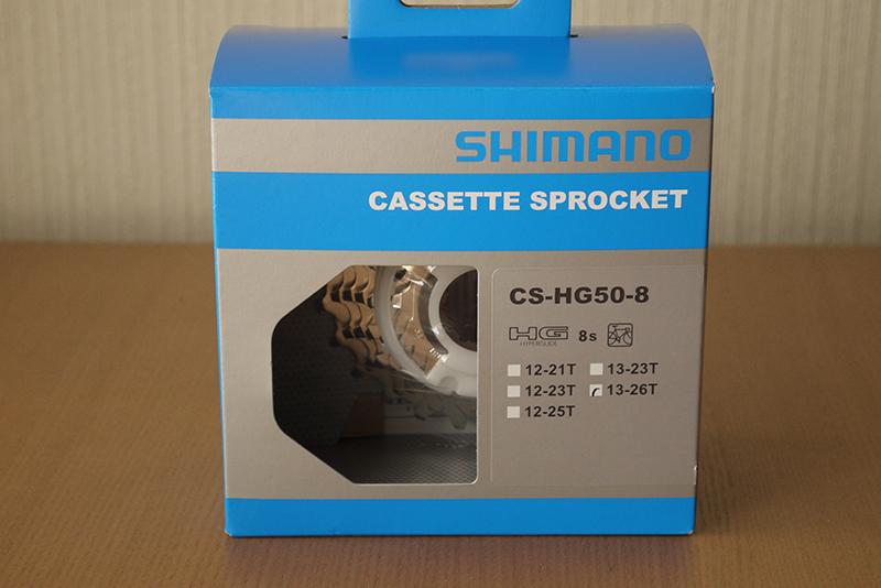 シマノのカセットスプロケット「CS-HG50 8S 13-26T」