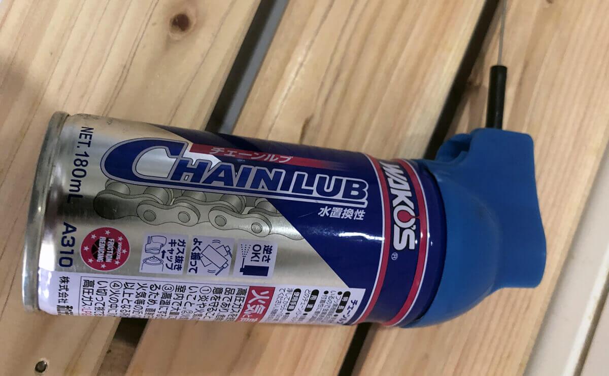 クロスバイクのメンテナンス用のチェーンオイル(防錆潤滑剤)